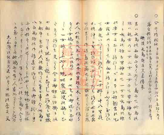 furoku (73)