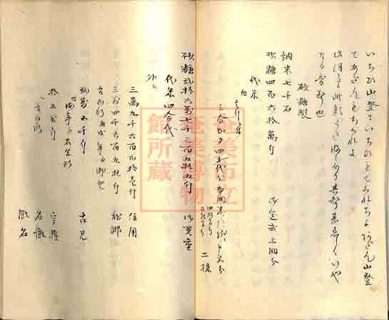 furoku (75)