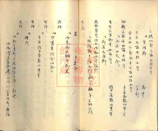 furoku (76)