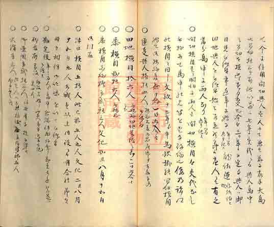 furoku (80)