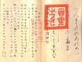 furoku (33)
