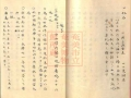 furoku (7)
