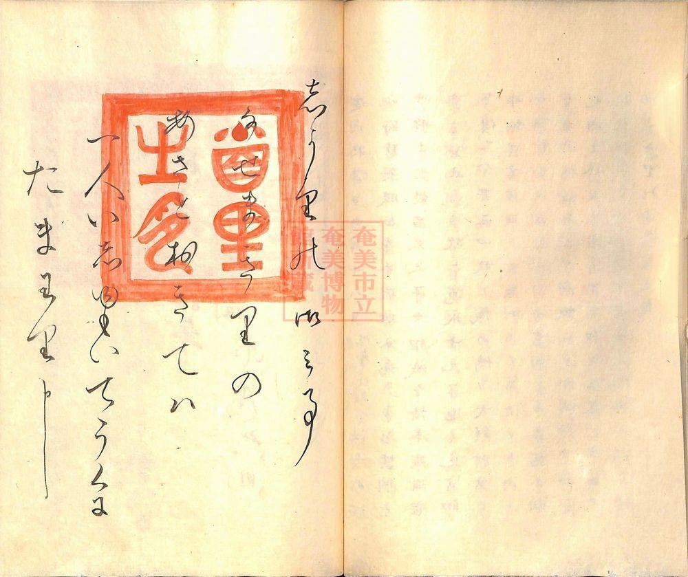 furoku (29)