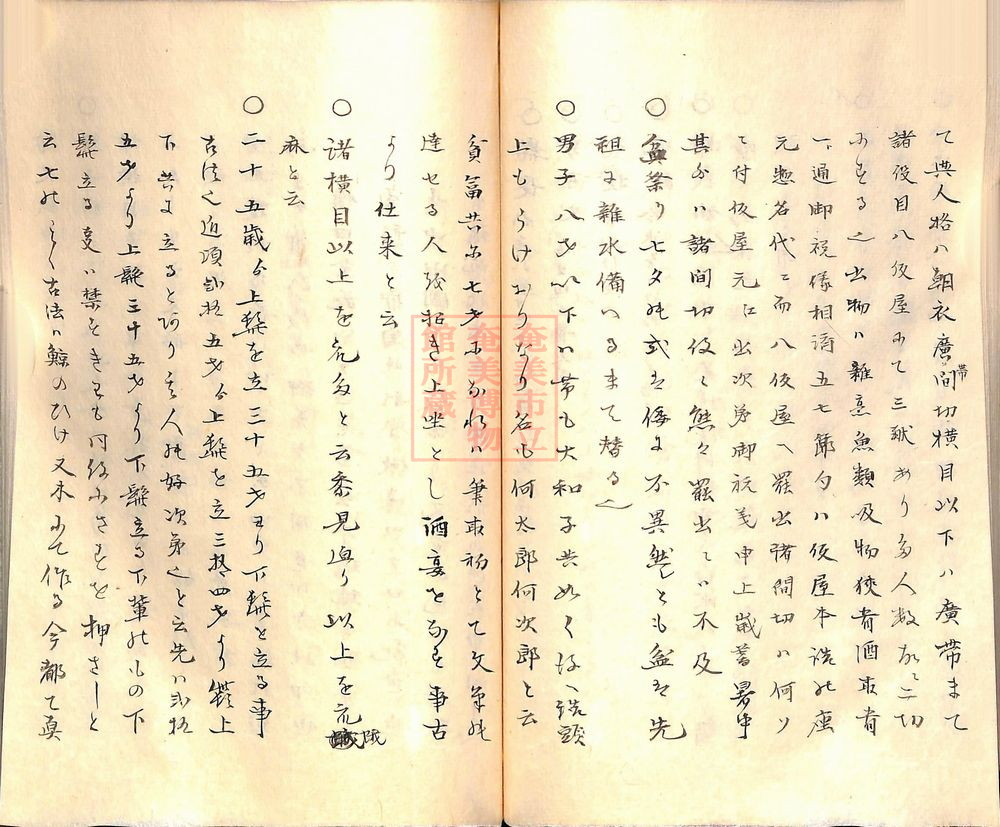 furoku (43)