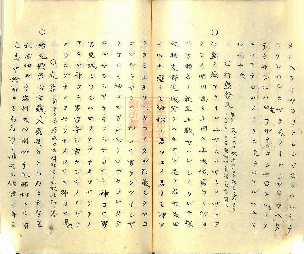 furoku (47)