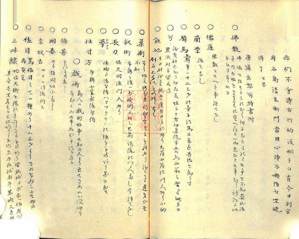 furoku (54)