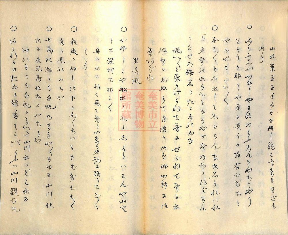 furoku (61)
