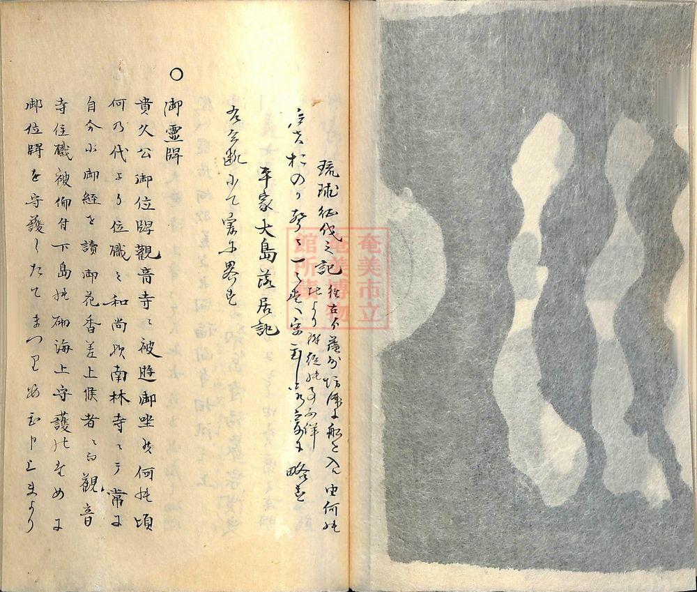 furoku (70)