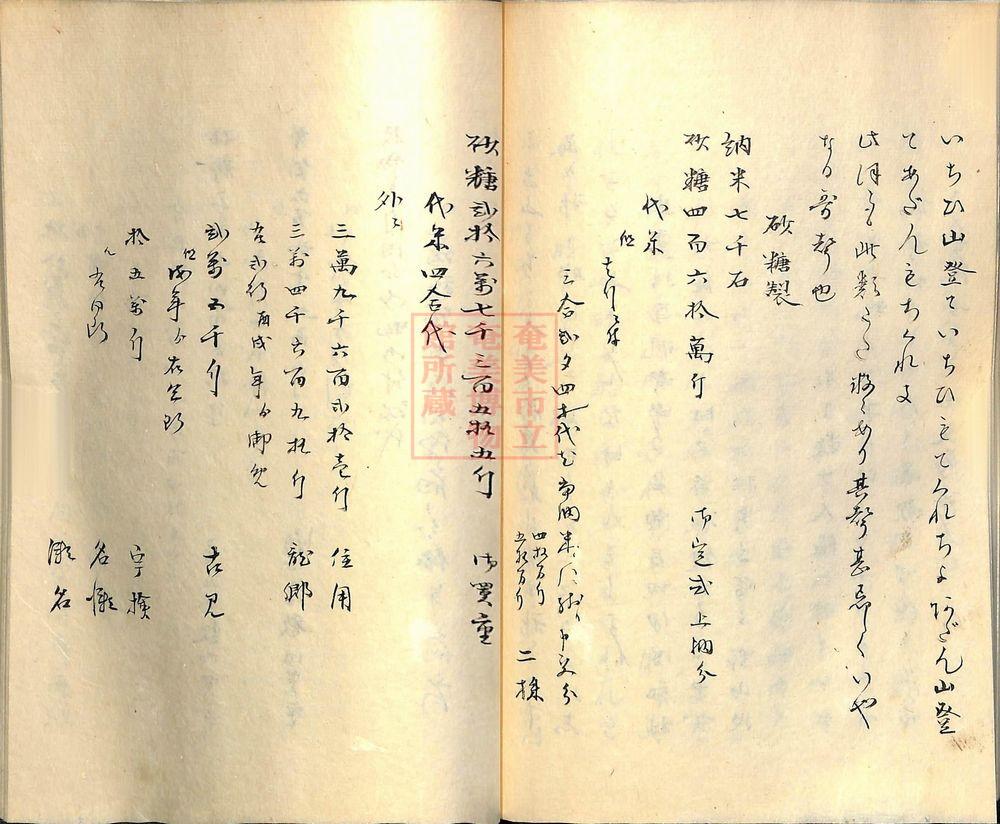 furoku (74)