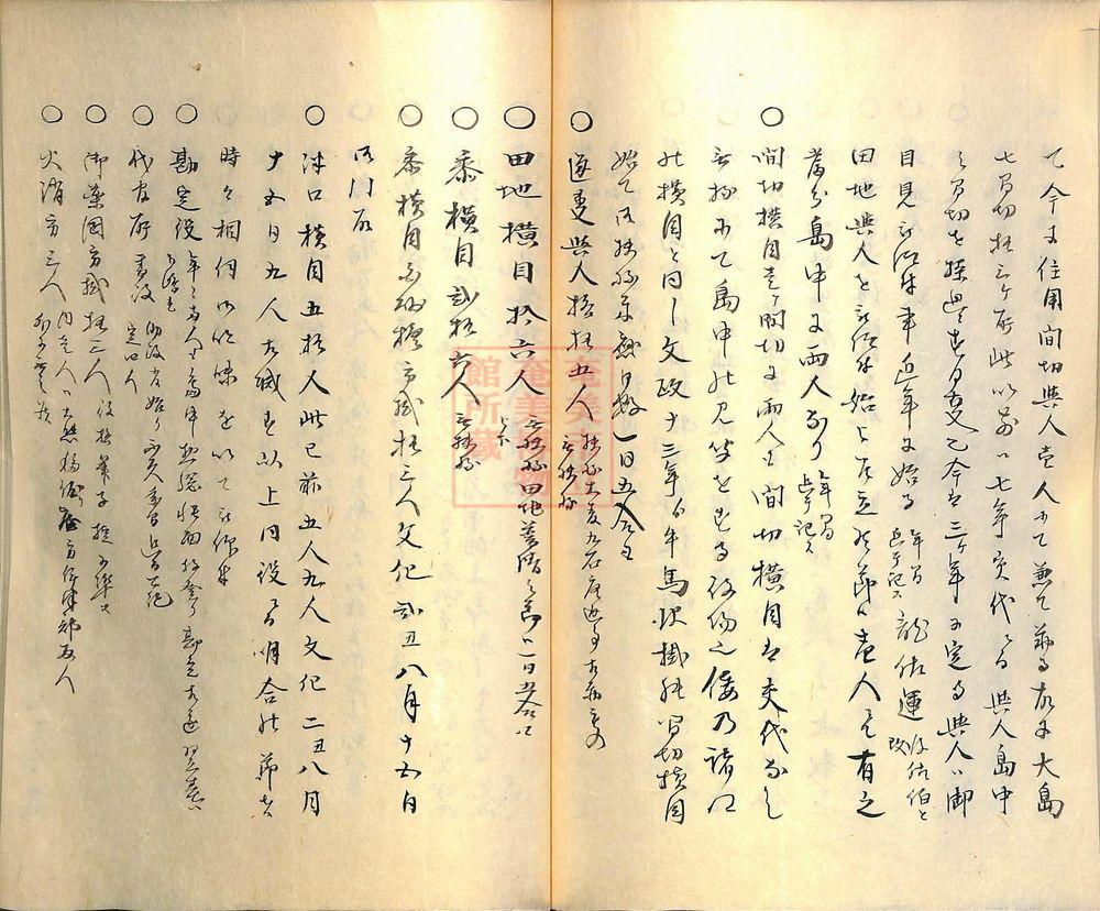 furoku (79)
