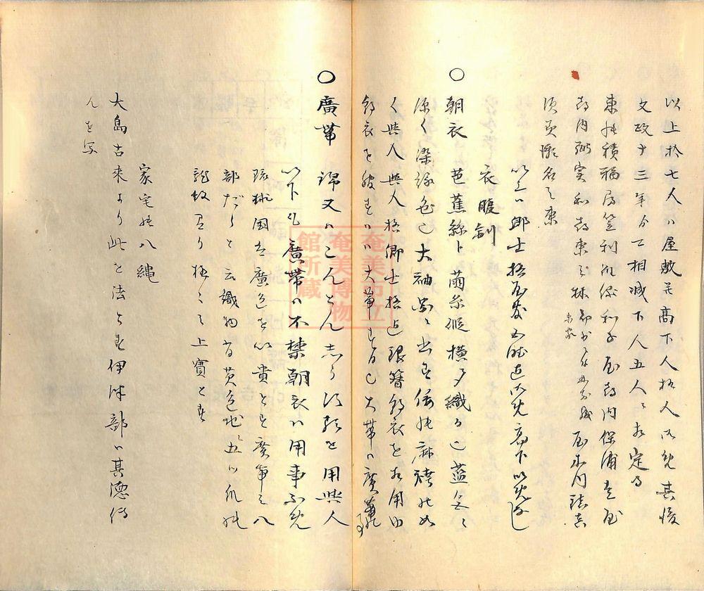 furoku (82)