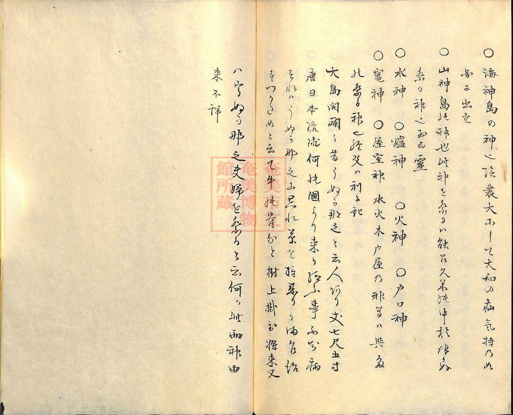 furoku (98)
