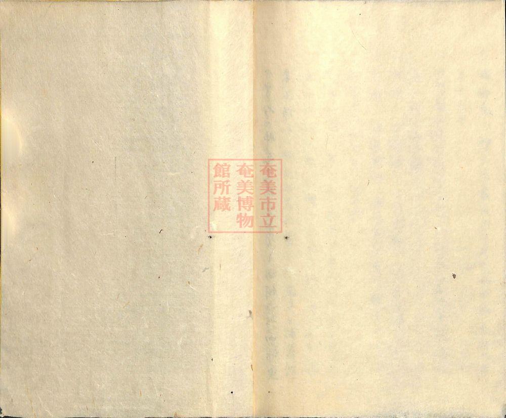 furoku (99)