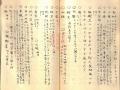 furoku (40)
