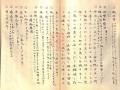 furoku (41)