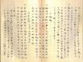furoku (57)