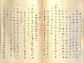 furoku (59)