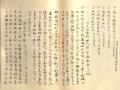 furoku (81)