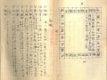 furoku (83)