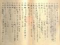 furoku (84)