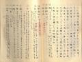 furoku (85)