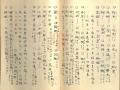 furoku (88)