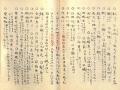 furoku (89)