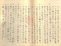 furoku (91)