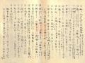 furoku (92)