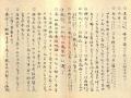 furoku (93)