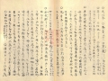 furoku (95)