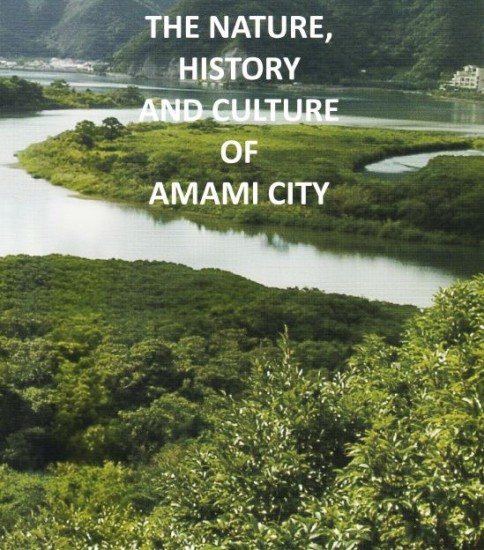 THE NATURE,HISTORY AND CULTURE OF AMAMI CITY