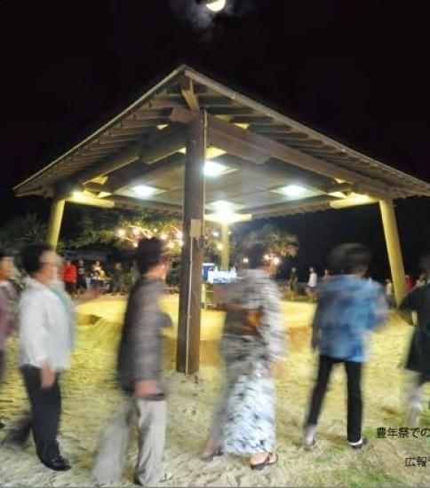 大和村豊年祭2015開催情報