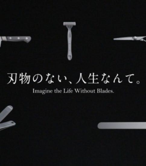 関市PR動画「もしものハナシ」