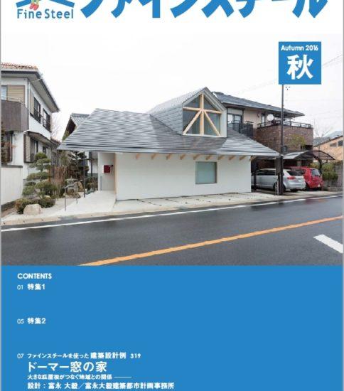 丸山雅子「ウォートルス伝⑥日本初の鉄製吊橋」