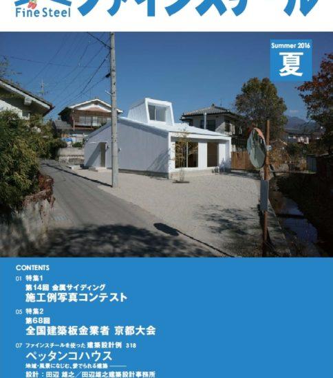 丸山雅子「ウォートルス伝⑤ウォートルスの現存作品」