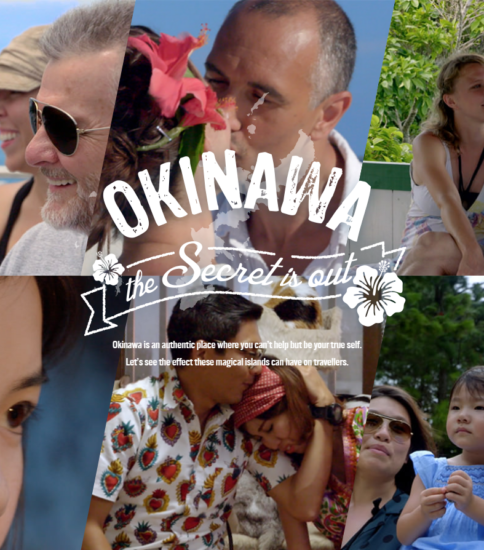沖縄県PR動画「OKINAWA: The Secret is Out」