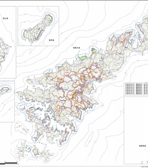 環境省HP「「奄美群島国立公園」が誕生します!」